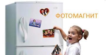 магниты на холодильник, дизайн магнитов