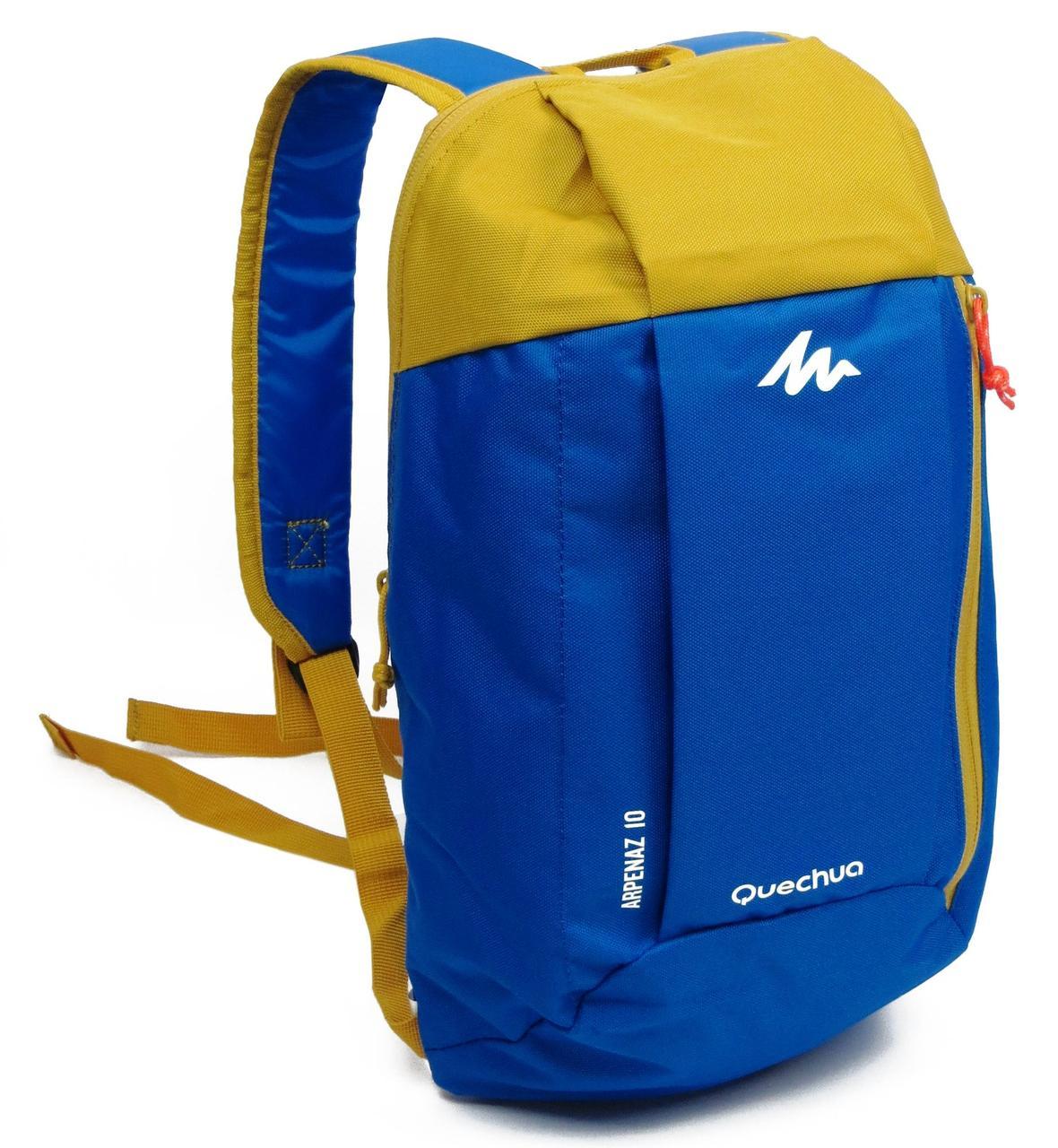 Городской рюкзак Quechua 10л. синий с желтым (рюкзак для спорта, спорт