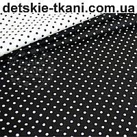 Ткань хлопкова с белым горошком 3 мм на чёрном фоне (№759а).