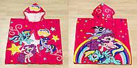 Детское пляжное пончо Little Pony