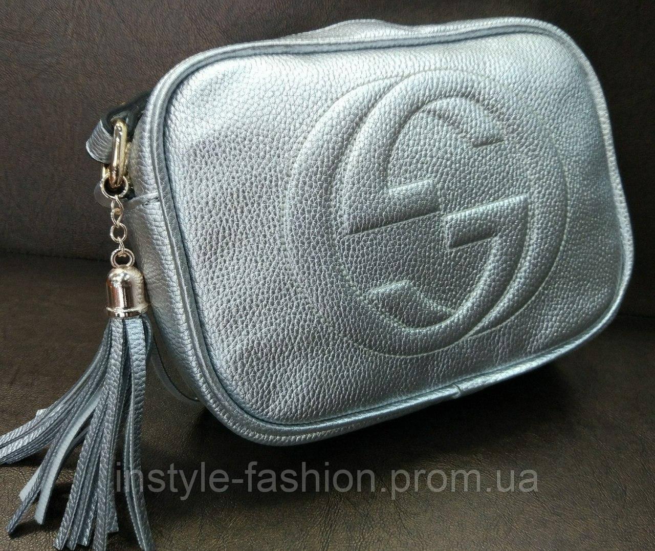 afff4f546ae7 Сумка Gucci Гуччи через плечо серебрянная - Сумки брендовые, кошельки,  очки, женская одежда