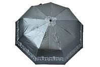 Модный  зонт  автомат