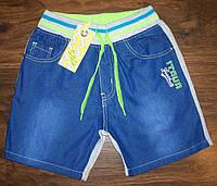 Шорты комбинированные (трикотаж+джинс) для мальчиков 134-158 Венгрия