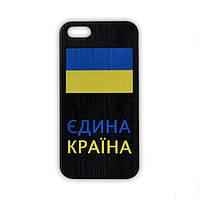 Чехол для iPhone 5/5S Единая Страна