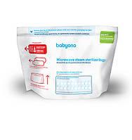 Пакеты для стерилизации в микроволновой печи BabyOno 1038