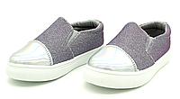 Стильные детские слипоны Paris grey 25-30 размер