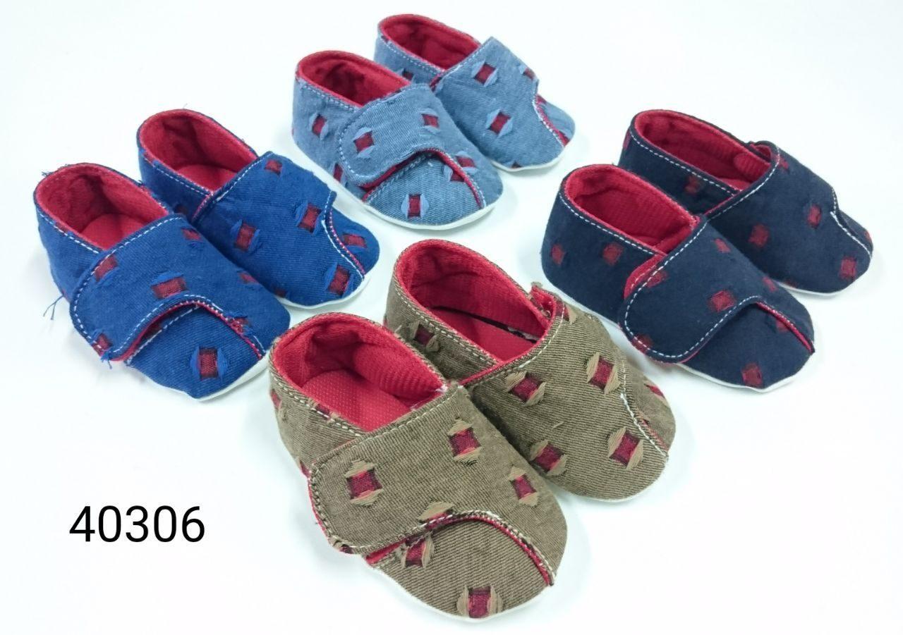Обувь для маленьких (пинетки) 0-4,4-8,8-12 мес