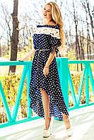 Нежное Платье со Шлейфом в Горох Темно-Синее S-XL
