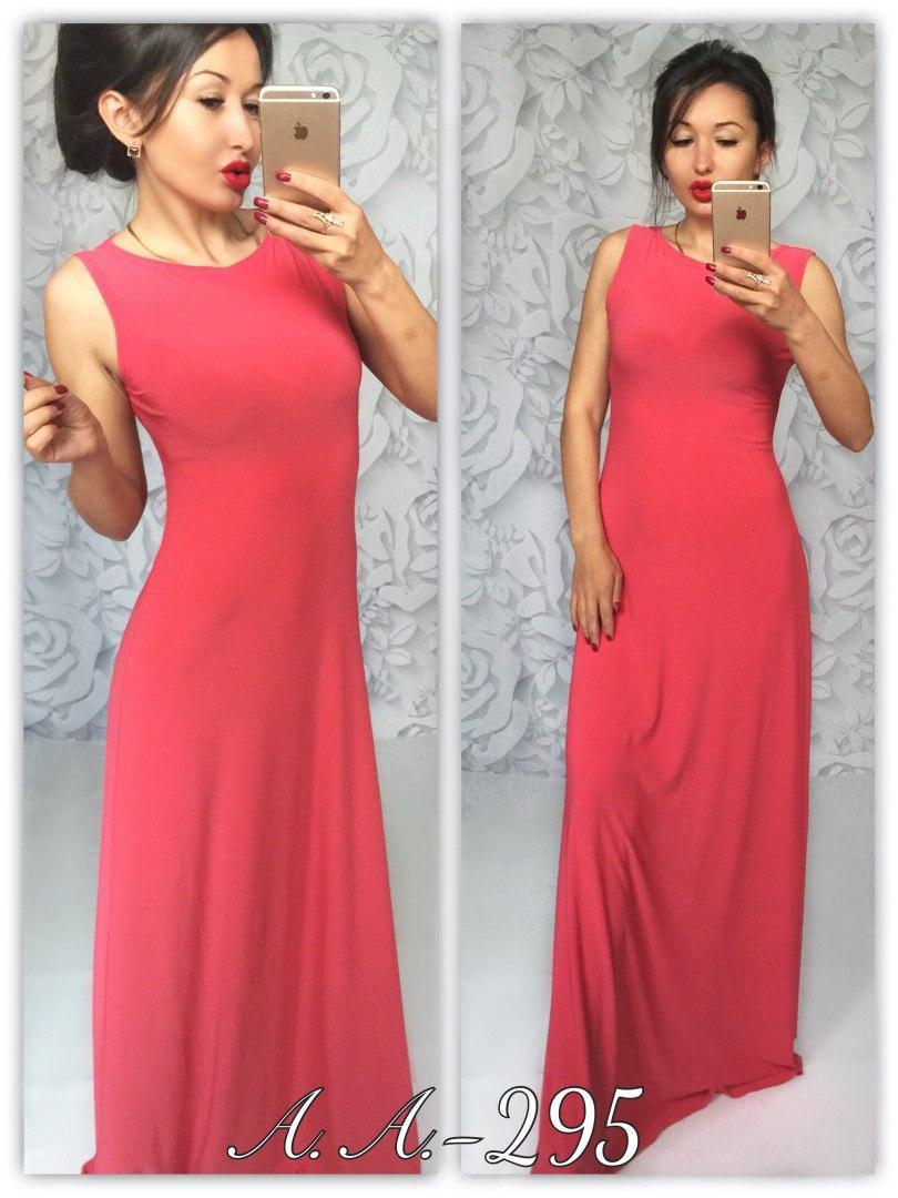 Женское коралловое длинное вечернее платье  337cb12cdccad