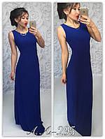 Женское синее  длинное вечернее платье