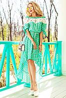 Нежное Платье со Шлейфом в Горох Бирюзовое S-XL