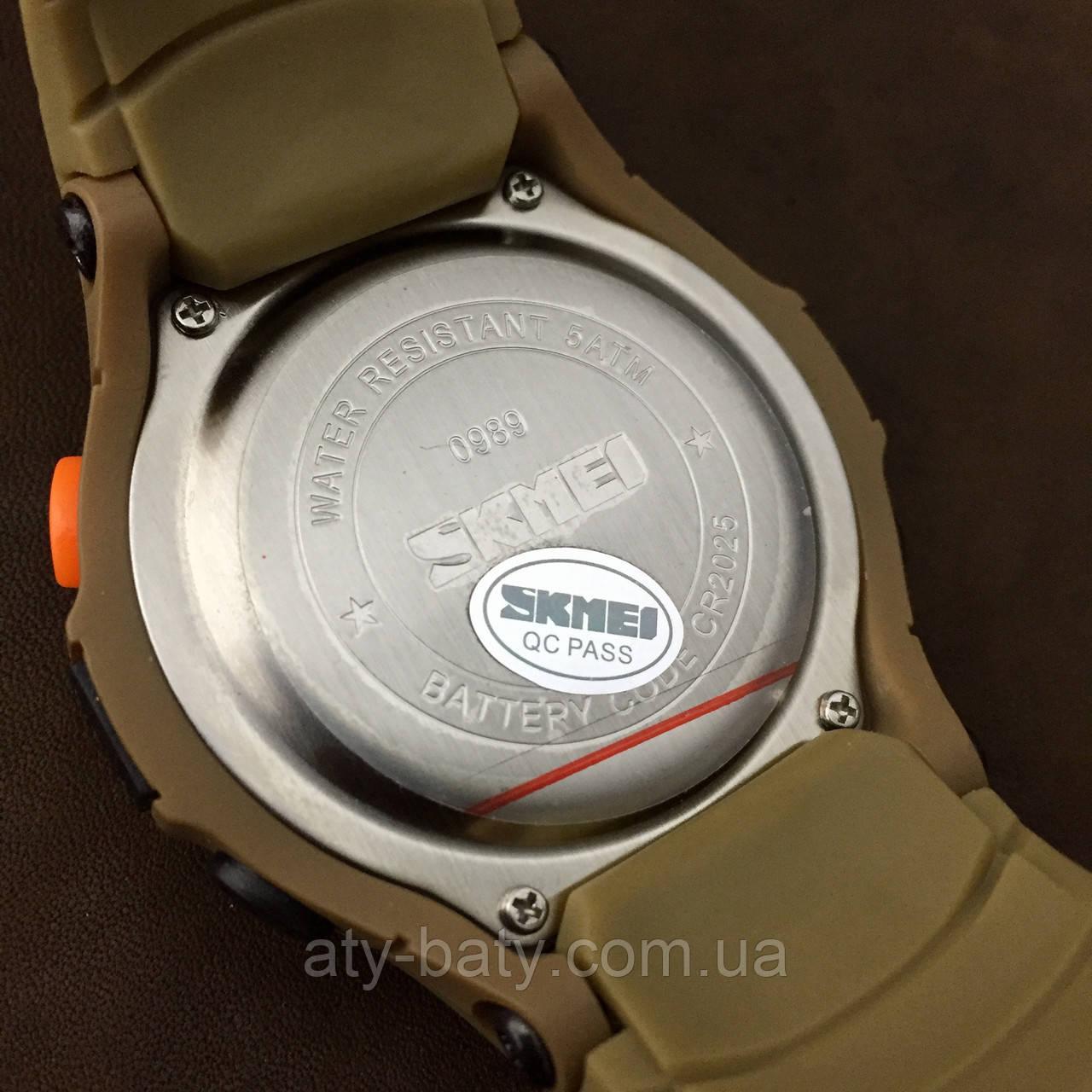 Тактические часы SKMEI 0989 (койот) 61f4734536334