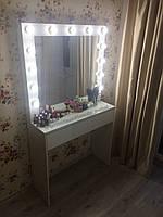 Стол гримерный для макияжа,зеркало с подсветкой