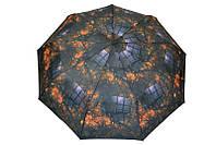 Модный зонт  Женева