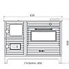 Печь варочная Серия ERENDEMIR DUVAL EK-102F, фото 2