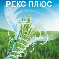 Фунгицид Рекс® Плюс Басф (Basf) - СЭ, 10 л