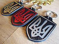 Сувенирный брелок для ключей: Тризуб - герб України.