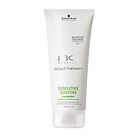 BC ST Sensitive Soothe Shampoo - Успокаивающий шампунь для волос и чувствительной кожи головы, 200 мл