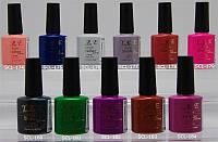 Гель-лак YRE SCL 10 ml, цветное покрытие №174-184, маникюр гель лаком