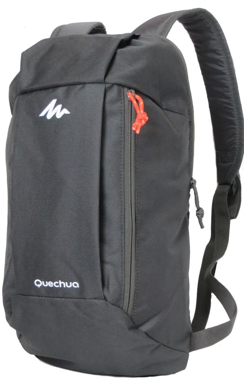 Городской рюкзак Quechua 10л. темно-серый (рюкзак для спорта, спортивн