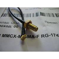 Антенный переходник CAB MMCX-M/SMA-F RG-174U 15CM L ESG