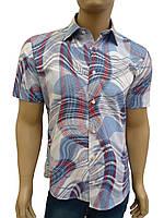 Приталенная  рубашка  Dergi (Турция)