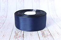 """Репсовая лента 4 см, 25 ярд/рулон, цвета школьный """"темно-синий"""""""