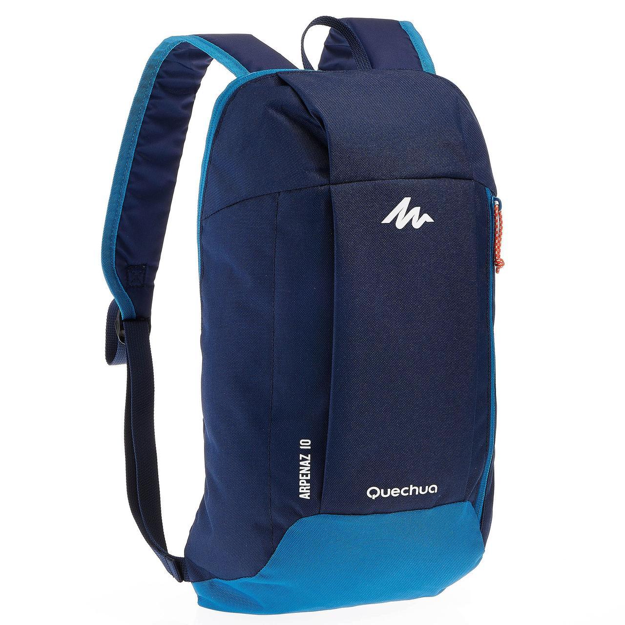 Городской рюкзак Quechua 10л. синий с голубым (рюкзак для спорта, спор