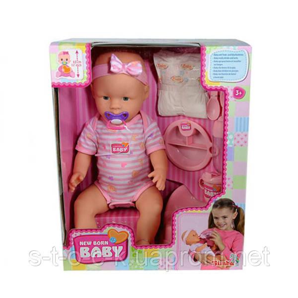 Пупс Simba New Born Baby 5039005. Рост 43  см