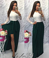 Женское длинное платье с изумрудной юбкой