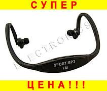 MP3 наушники Sport