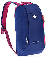 Городской рюкзак Quechua 10л. синий с розовым (рюкзак для спорта, спортивные рюкзаки, рюкзак для города)