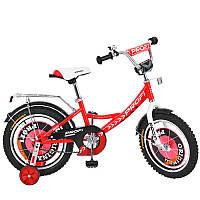 Детский велосипед Original boy G1445 Profi 14 дюймов, красный