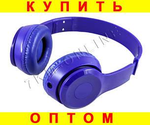 Наушники Monster Beats Solo2 съемный шнур Синие, фото 2