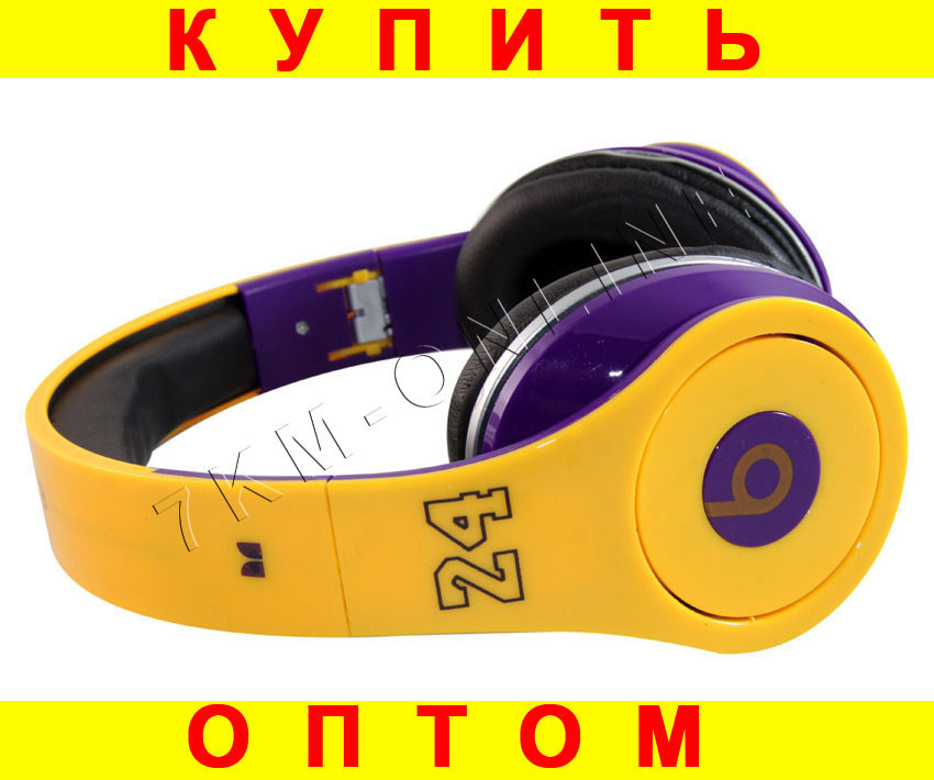 Наушники Monster Beats Studio Lakers