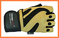 Перчатки для занятий в тренажерном зале