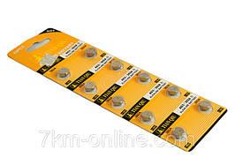 Батарейки AG3 - 10шт
