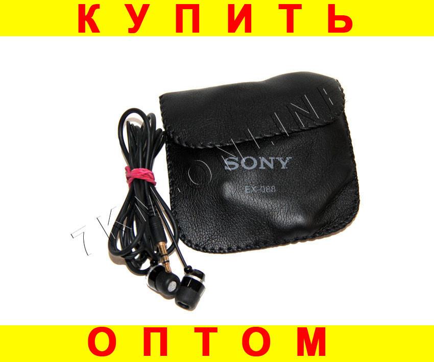 Вакуумные наушники Sony с микрофоном EX-088