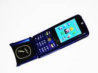 Мобильный телефон VERTU ROLLS ROYCE V095 Синий копия / Мобильный телефон