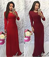 Женское  длинное платье с длинным рукавом