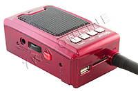 Радиоприемник с рацией Golon RX-D3