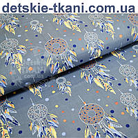 """Ткань хлопкова с амулетами """"Ловцы снов"""" на серо-синем фоне (№763а)."""