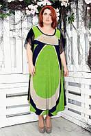Нарядное женское платье Arkadiy больших размеров (60, 62, 64, 66 )