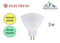 Светодиодная лампа Electrum MR16 3W GU5.3 LR-12