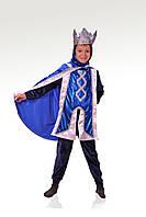 Детский костюм Король в синем