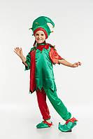 Детский костюм Зеленый эльф