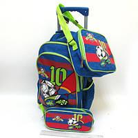 "Набор детский чемодан - рюкзак на колесах + сумка + пенал ""Футбол"" 520227"