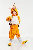 Детский костюм Лис «Охотник»