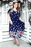 Нарядное женское платье Ali больших размеров (60, 62, 64, 66 )