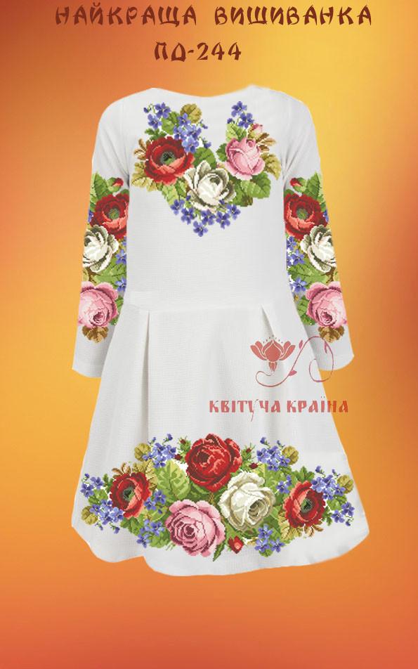 b6dfebabfd4976 Заготовка сукні для дівчинки на 6-12 років під вишивку Квітуча країна ПД-244